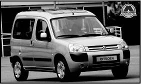 Автомобиль Citroen Berlingo Peugeot Partner Ranch