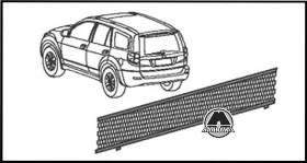 Парковочный радар GW Hover H3