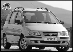 Автомобиль Hyundai Matrix