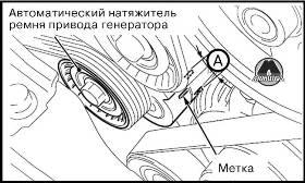 Схема ремня лансер 10 фото 221