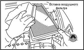 Снятие вставки воздушного фильтра Nissan Murano