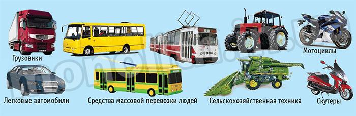 ПДД: механическое транспортное