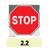 2.2 «Проезд без остановки запрещен»