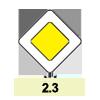 2.3 «Главная дорога»