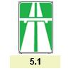 5.1 «Автомагистраль»