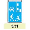 5.31 «Жилая зона»