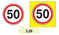 3.29 «Ограничение максимальной скорости»