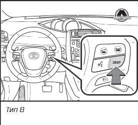 Тойота Версо руководство по эксплуатации - картинка 2