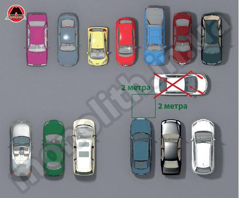 парковки задним ходом «