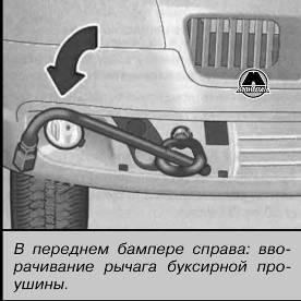 буксировочная петля транспортера т5