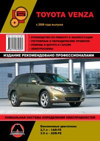 Руководство по ремонту Toyota Venza с 2008 года