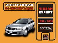 книга по ремонту nissan expert, книга по ремонту ниссан эксперт, руководство по ремонту nissan expert