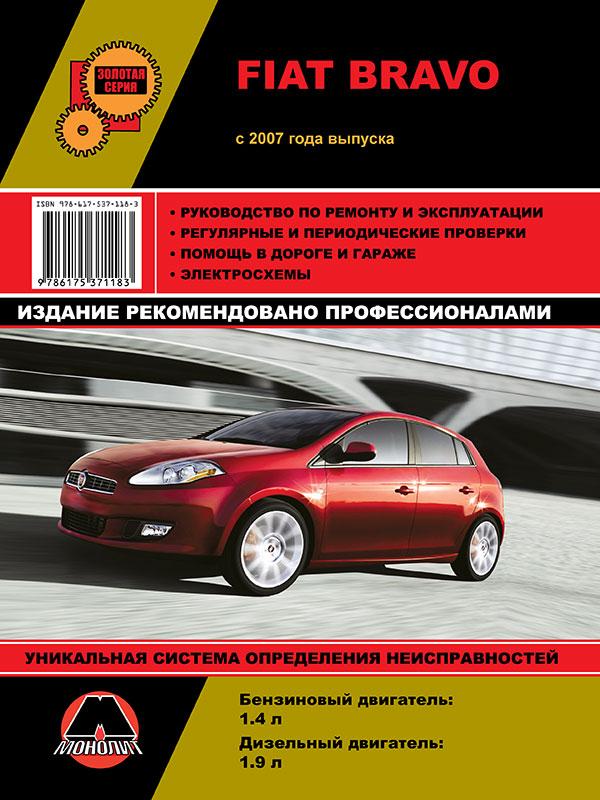 Зеленин Учебник По Вождению Автомобиля Читать Онлайн